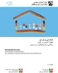 - Link auf Detailseite zu: Demokratie für mich (farsi)