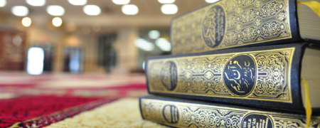 - Link auf: Siegen, 21. November: Vielfältiger Islam