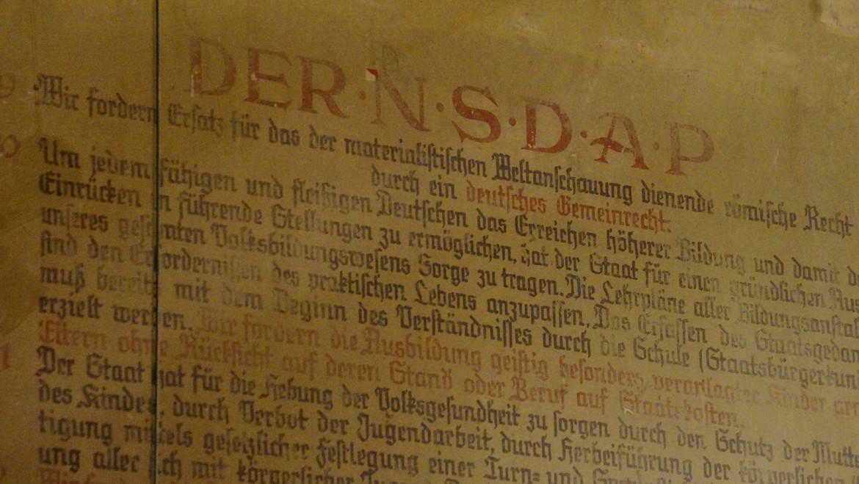 Wandinschrift