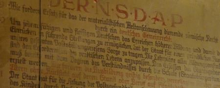 Wandinschrift  - Link auf: Wandinschrift