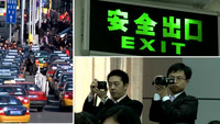 - Link auf Detailseite zu: China